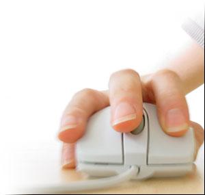 fungsi tersembunyi mouse